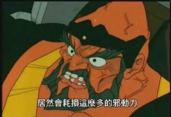 (魔動王21.rmvb)[00.20.30.462].jpg