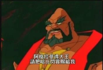 (魔動王21.rmvb)[00.06.02.720].jpg
