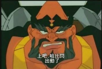 (魔動王21.rmvb)[00.13.44.990].jpg
