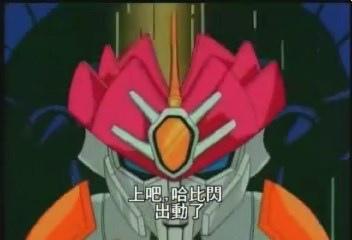 (魔動王21.rmvb)[00.13.46.183].jpg