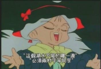 (魔動王21.rmvb)[00.10.00.122].jpg