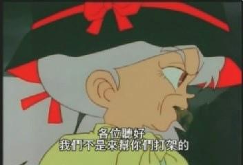 (魔動王21.rmvb)[00.12.18.107].jpg