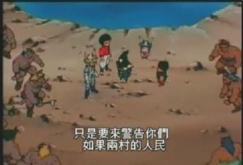 (魔動王21.rmvb)[00.12.20.426].jpg