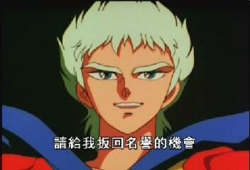 (魔動王20.rmvb)[00.02.40.260].jpg