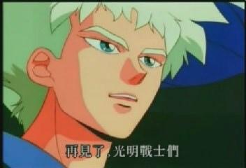 (魔動王41.rmvb)[00.15.03.115].jpg