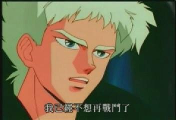 (魔動王41.rmvb)[00.14.22.574].jpg