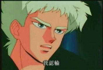(魔動王41.rmvb)[00.14.25.702].jpg