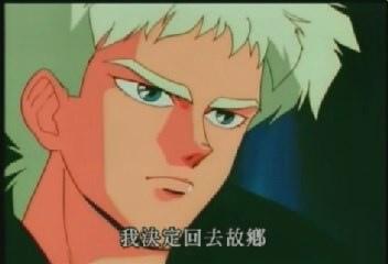 (魔動王41.rmvb)[00.14.41.635].jpg