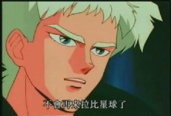 (魔動王41.rmvb)[00.14.43.95].jpg