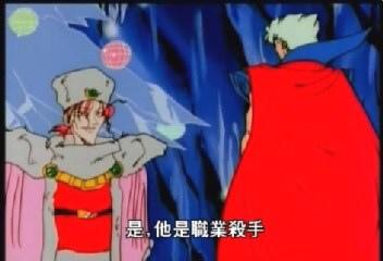 (魔動王34.rmvb)[00.07.31.885].jpg