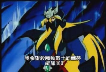 (魔動王34.rmvb)[00.06.15.609].jpg