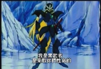 (魔動王34.rmvb)[00.12.07.994].jpg
