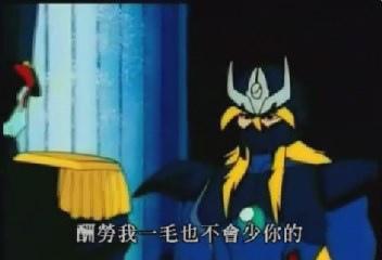 (魔動王37.rmvb)[00.07.04.324].jpg