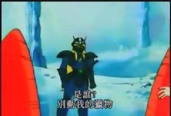 (魔動王37.rmvb)[00.09.34.390].jpg