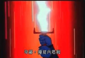 (魔動王37.rmvb)[00.10.19.561].jpg