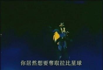 (魔動王40.rmvb)[00.06.19.18].jpg