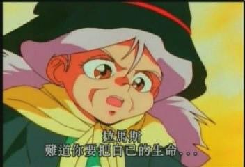 (魔動王41.rmvb)[00.13.11.303].jpg