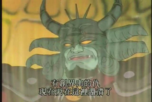(魔神英雄伝II-45.rmvb)[00.20.48.164].jpg
