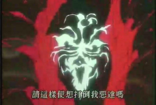 (魔神英雄伝II-46.rmvb)[00.13.15.253].jpg