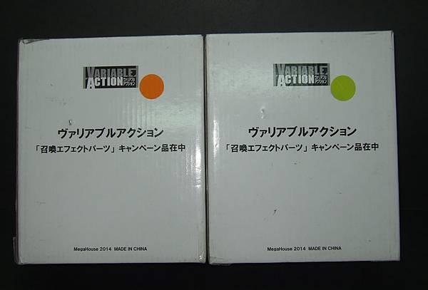 DSCF2571.JPG