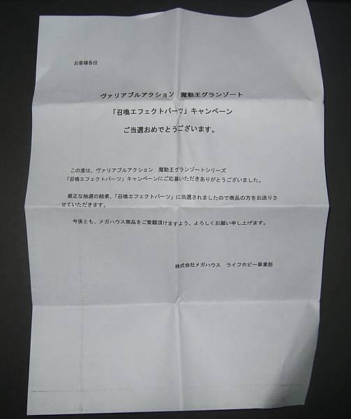 DSCF2574.JPG