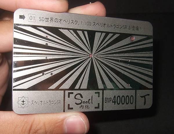 DSCF2712.JPG
