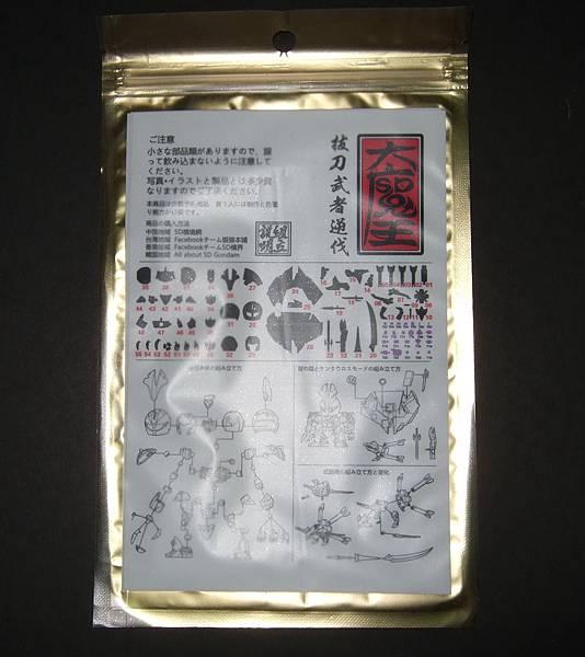 DSCF3593.JPG