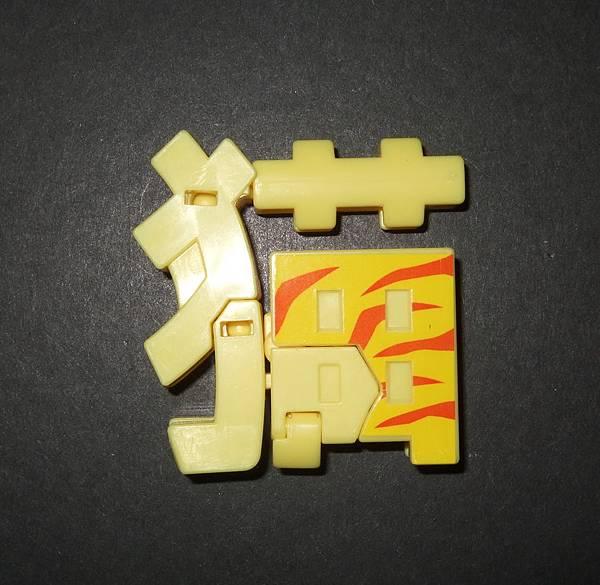 DSCF4084.JPG