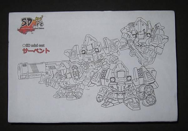 DSCF4636.JPG