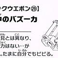 16-2.jpg
