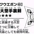 CCI20150814_0059-6.jpg