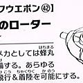 CCI20150814_0059-8.jpg