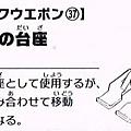 CCI20150814_0056-4.jpg