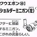CCI20150814_0057-2.jpg