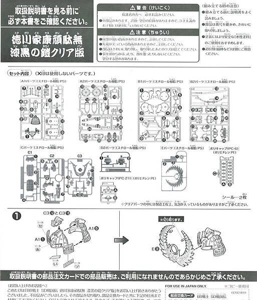 CCI20150814_0001.jpg