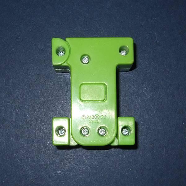 DSCF1752.JPG