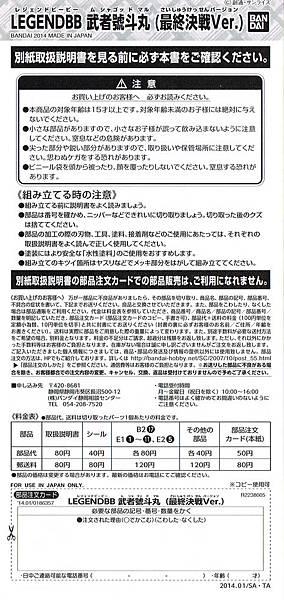 CCI20170413_0012.jpg