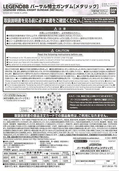 CCI20171026_0001.jpg