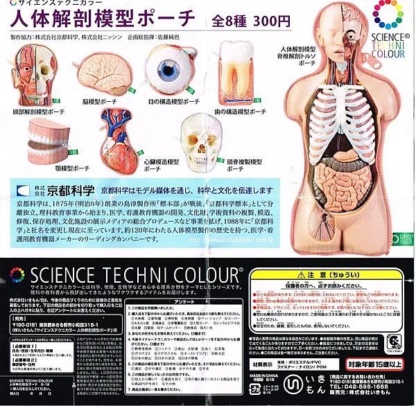 CCI20181116_0004.jpg