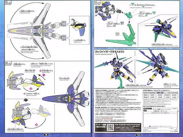 CCI20200211_0006.jpg