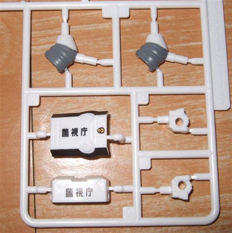 DSCF3804.jpg