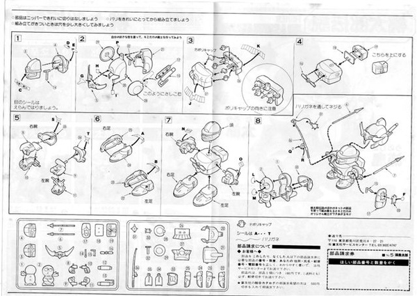 05-說明書B.jpg