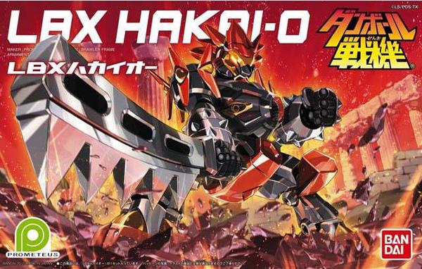 04-0 紙箱戰機 LBX-04 破岩戰士.jpg