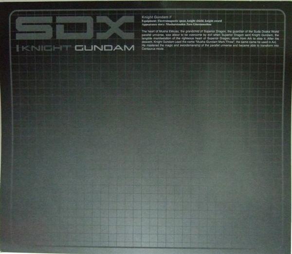 DSCF3873.jpg