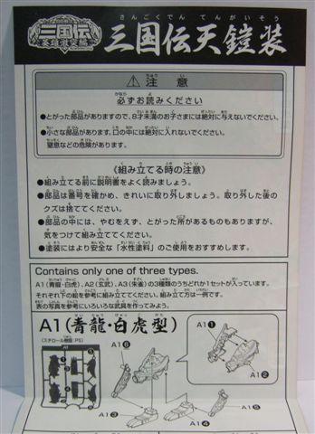 08-說明書A.jpg