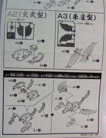 09-說明書B.jpg