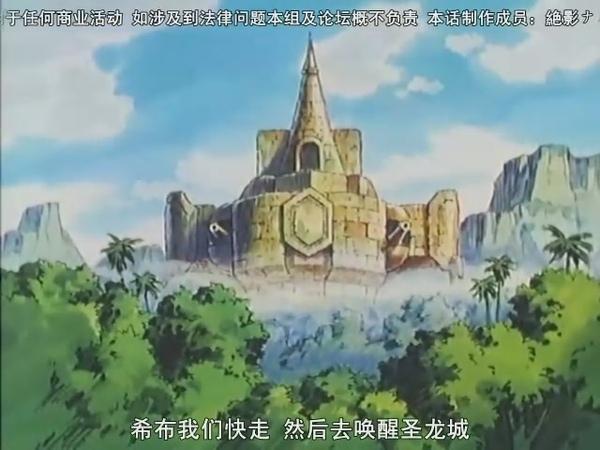 至尊勇者 02[(041095)04-31-32].JPG