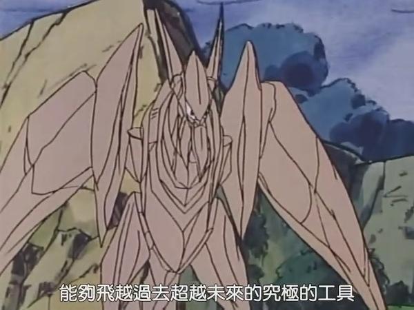 至尊勇者 33[(037522)22-50-59].JPG