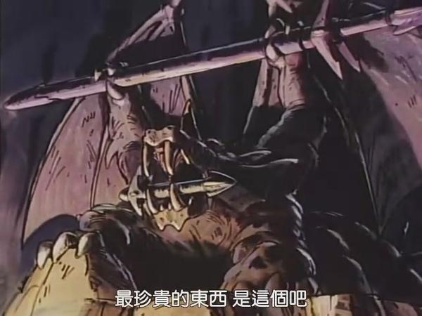 至尊勇者 36[(009905)03-59-38].JPG