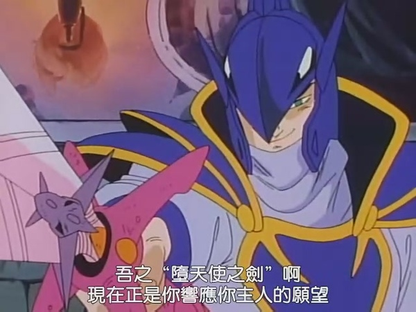 至尊勇者 36[(033393)04-01-53].JPG
